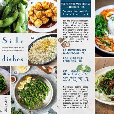 Vegan Broccoli rice